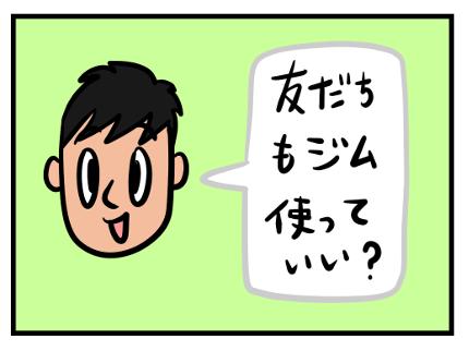 Saltbox_00142_2