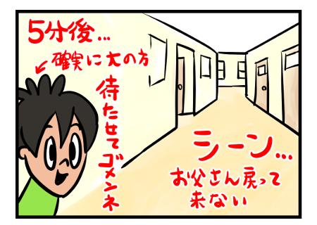 Saltbox_0049_3