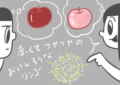 Saltbox_00347