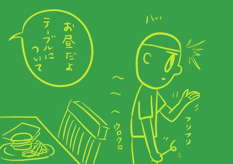 Saltbox_00360