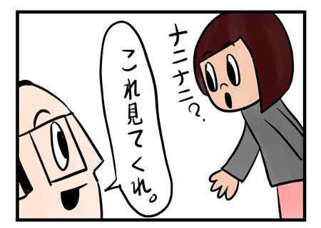 Saltbox_0024_8