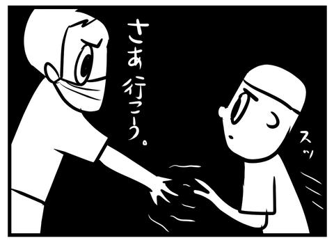 Saltbox_00216_6