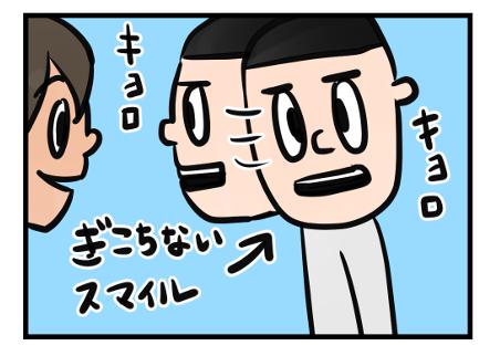 Saltbox_0038_2