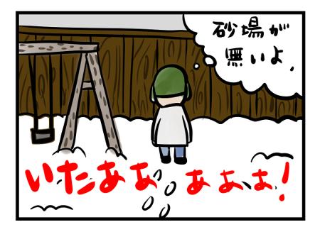 Saltbox_00092_6