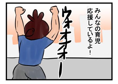 Saltbox_0012_8