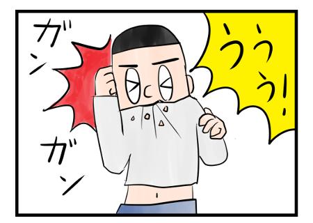 Saltbox_0020_3