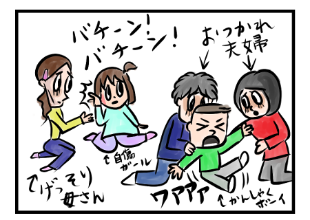 Saltbox_0010_3
