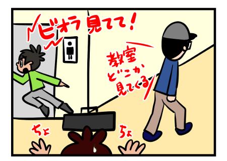 Saltbox_0049_2
