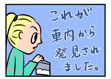 Saltbox_00128_2