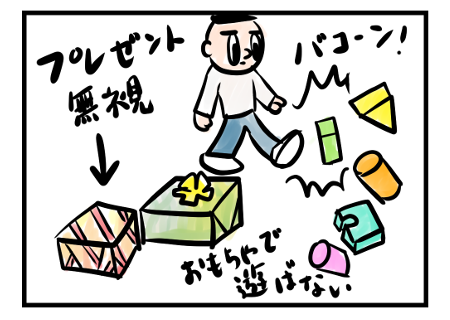 Saltbox_00091_1