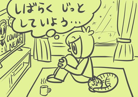 Saltbox_00312