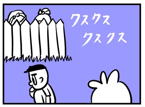 Saltbox_00211_5