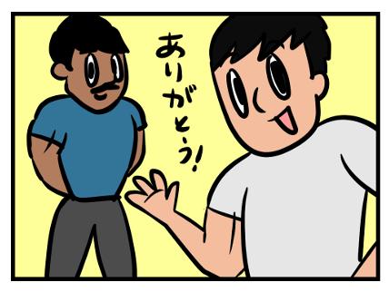 Saltbox_00142_3