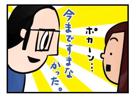 Saltbox_0035_8