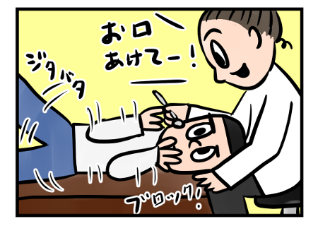 Saltbox_0038_5