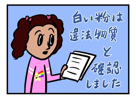 Saltbox_00128_4