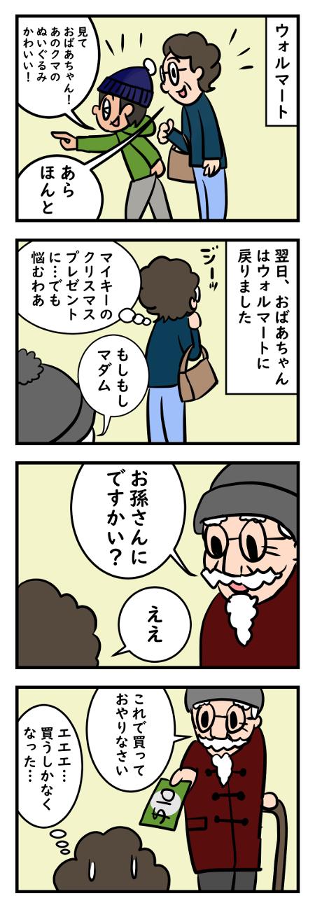 Saltbox_00099_a