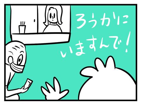 Saltbox_00216_4
