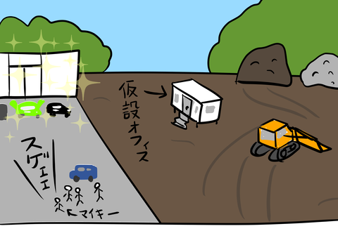 Saltbox_00196