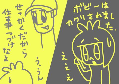 Saltbox_00310
