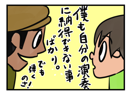 Saltbox_0037_6