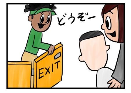 Saltbox_0015_6