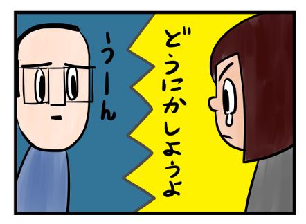 Saltbox_0013_6