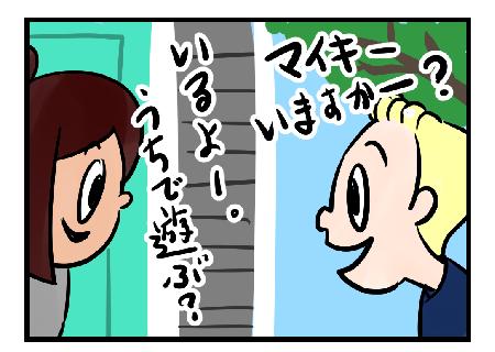 Saltbox_0041_2