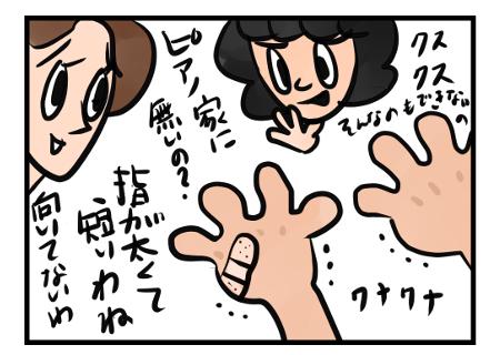 Saltbox_0037_3