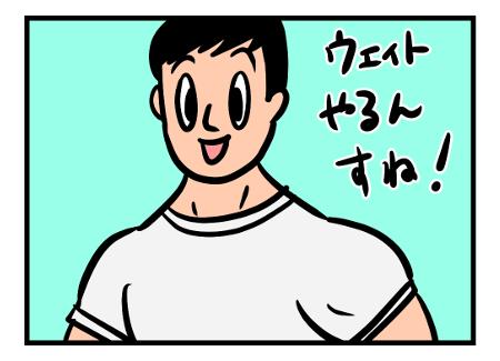 Saltbox_00137_3