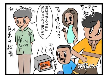 Saltbox_0026_3