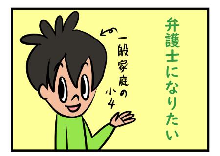 Saltbox_00113_2