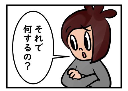 Saltbox_00095_2