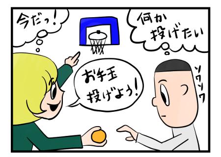 Saltbox_0019_4