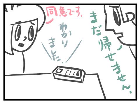 Saltbox_00159_6