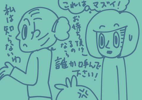 Saltbox_00272