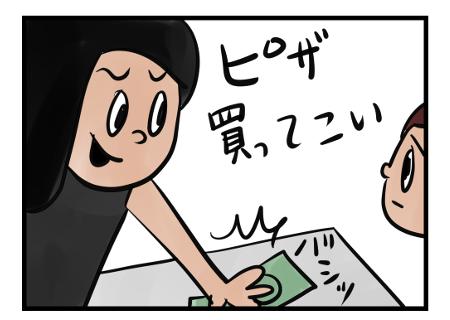 Saltbox_0030_2