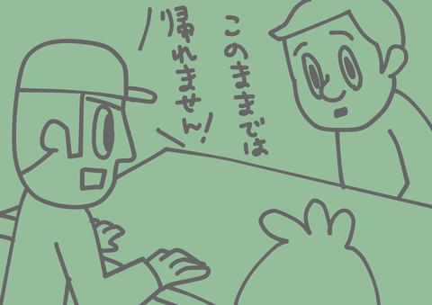 Saltbox_00273