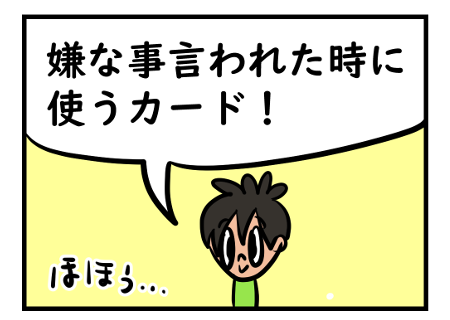 Saltbox_00095_4