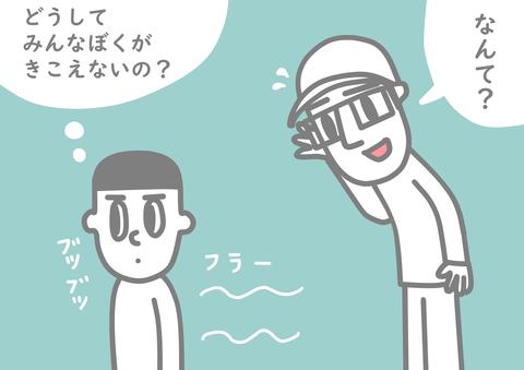 Saltbox_0052