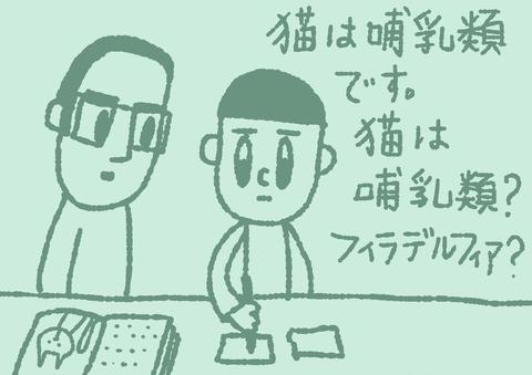 Saltbox_00104