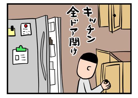 Saltbox_0047_5