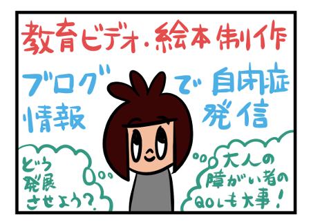 Saltbox_0048_6