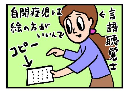 Saltbox_0045_4