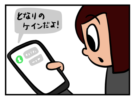 Saltbox_00142_1