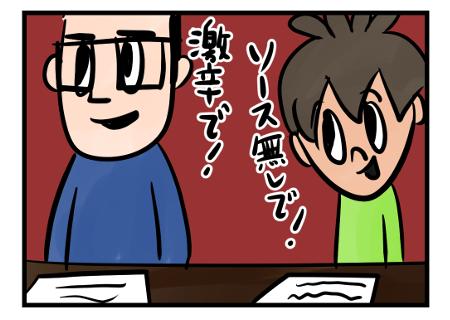 Saltbox_0040_5