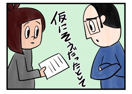 Saltbox_0017_4