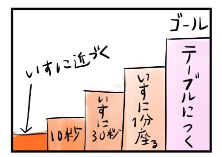 Saltbox_0019_6