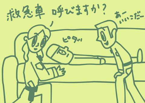 Saltbox_00261