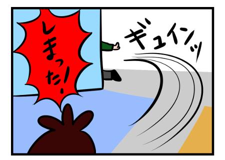 Saltbox_0046_3